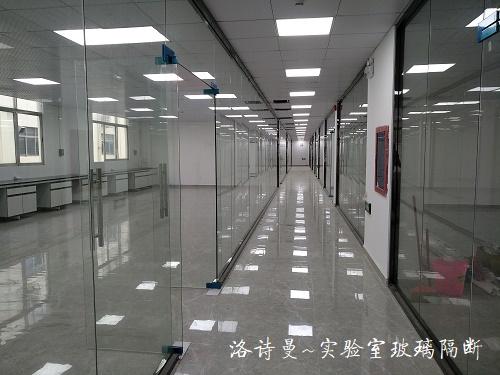 实验室玻璃隔断2