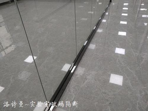 实验室玻璃隔断3