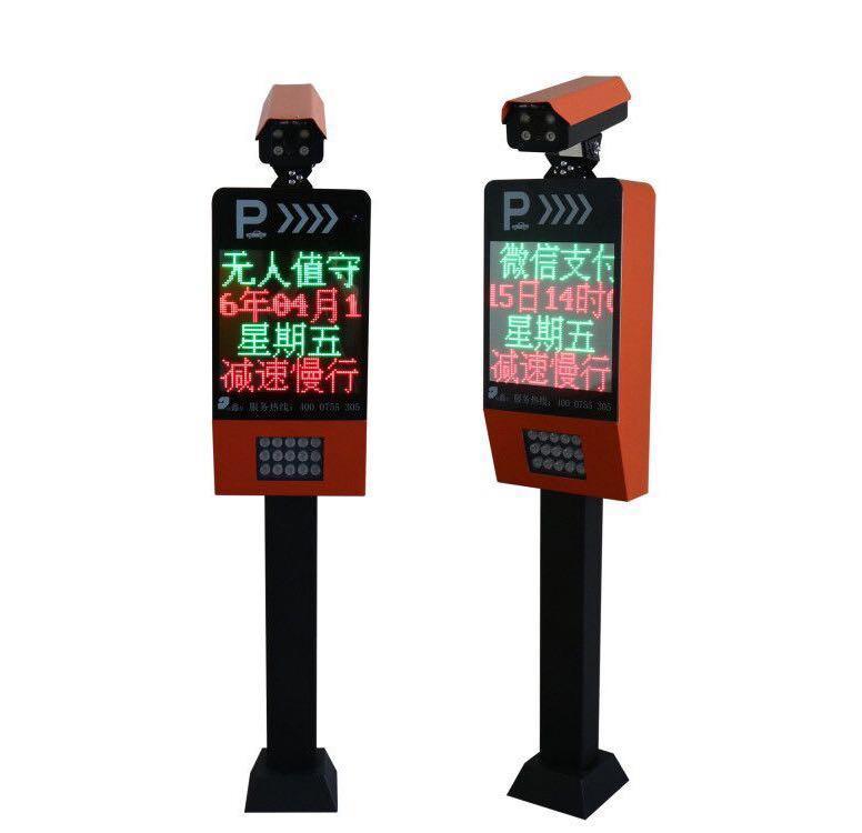 车牌识别系统ZXT-CO01