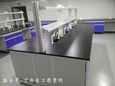 中医药厂实验台工程1