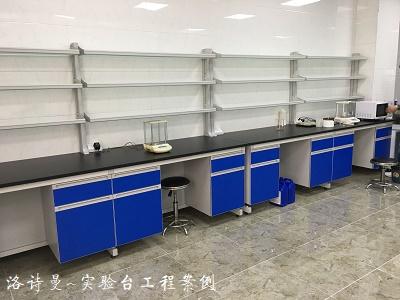 中医药厂实验台工程