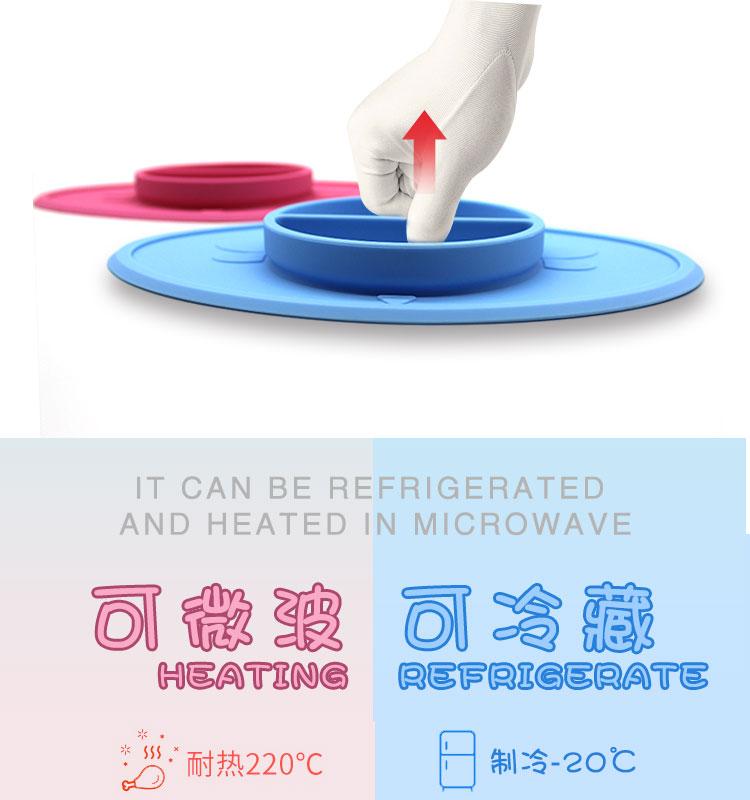 儿童硅胶餐盘3