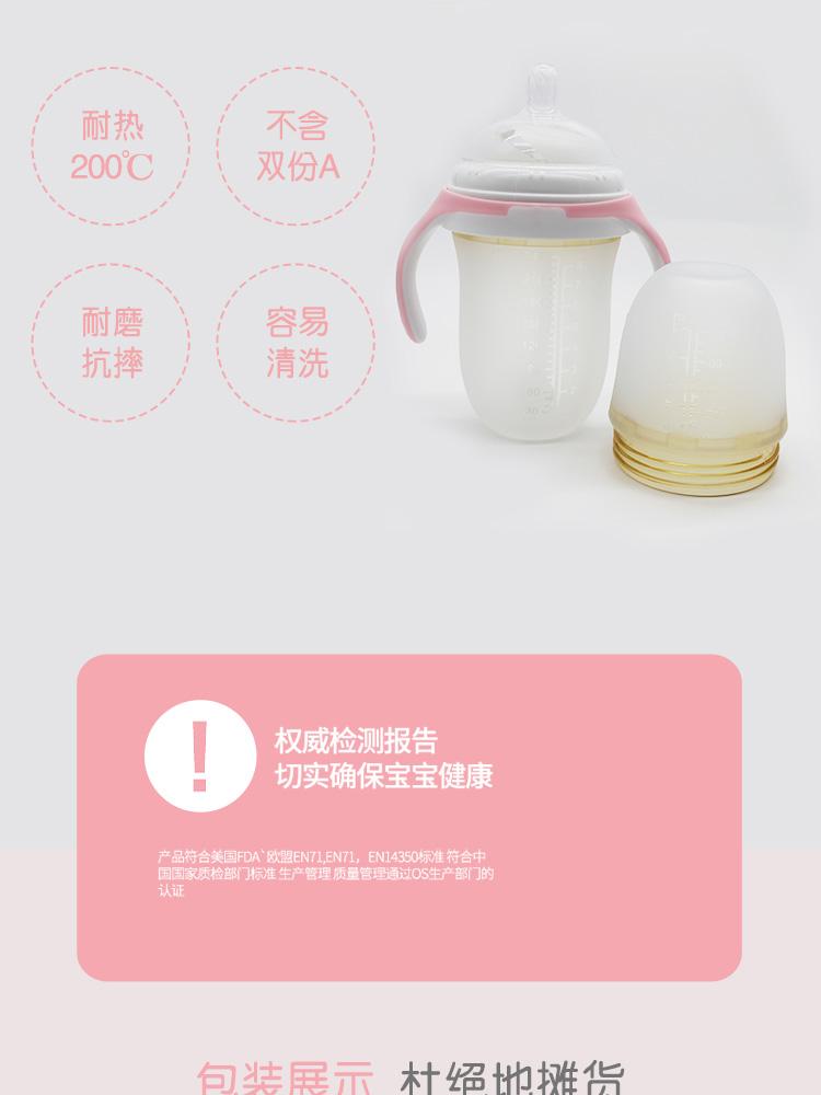 硅胶奶瓶6