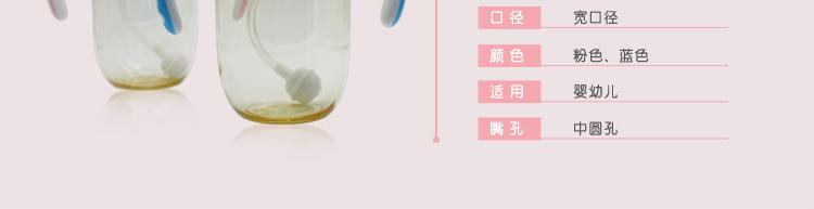 ppsu奶瓶9