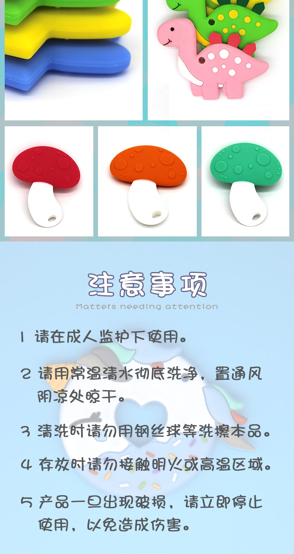 婴儿硅胶牙胶10