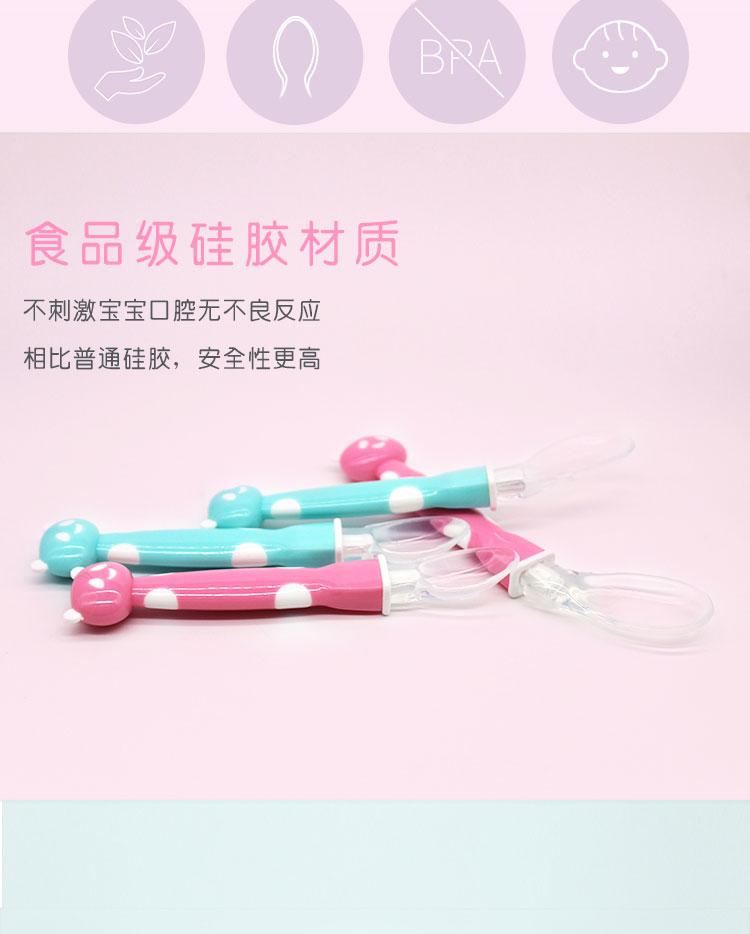 婴儿硅胶勺2