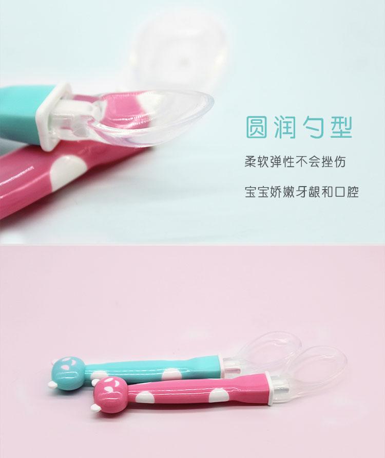 婴儿硅胶勺3