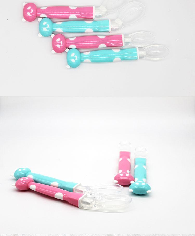 婴儿硅胶勺9
