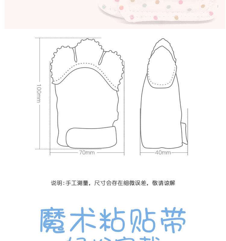 硅胶牙胶手套10