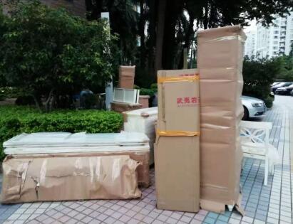 深圳搬家家具物品打包