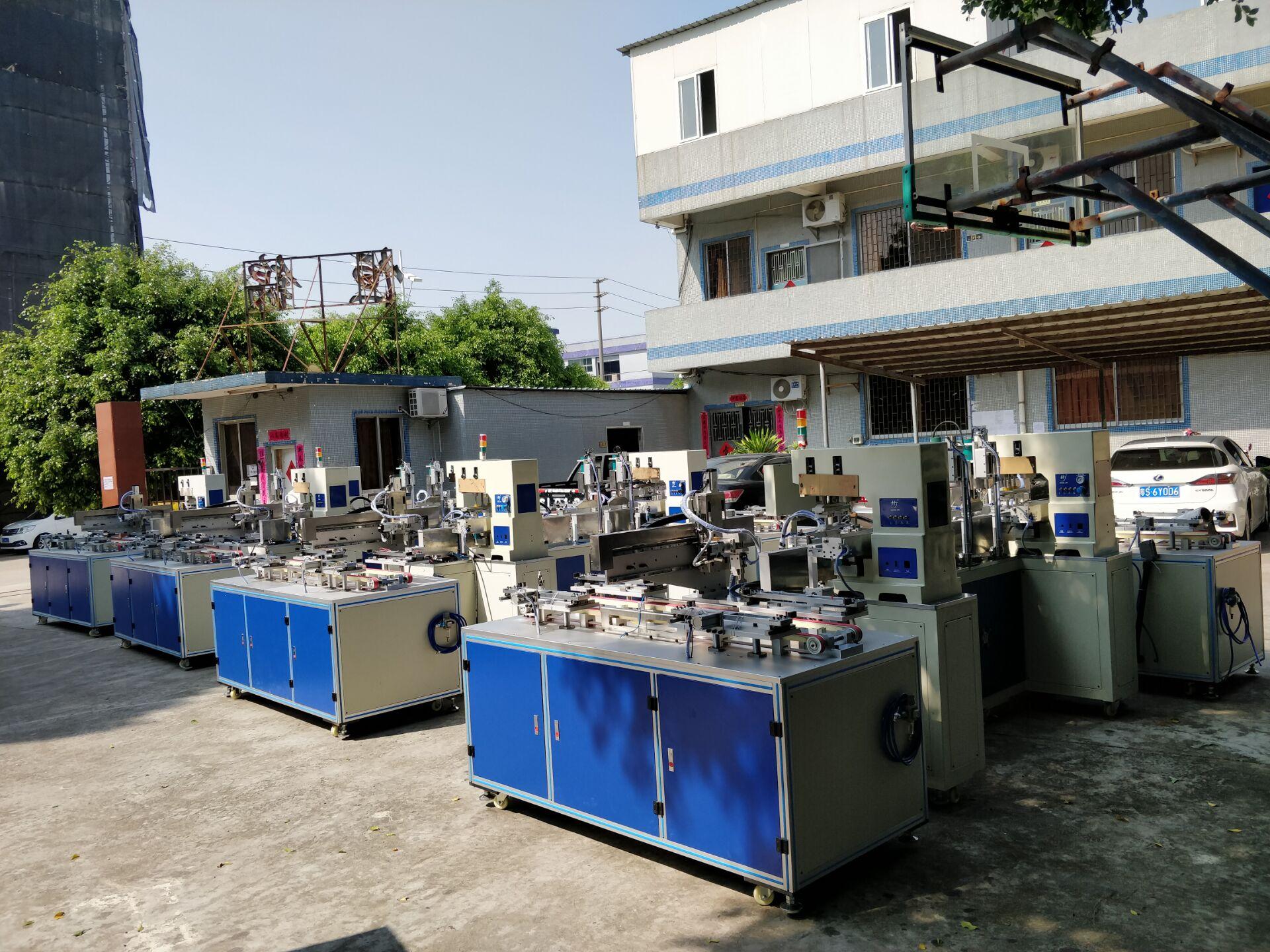电容全自动印刷机