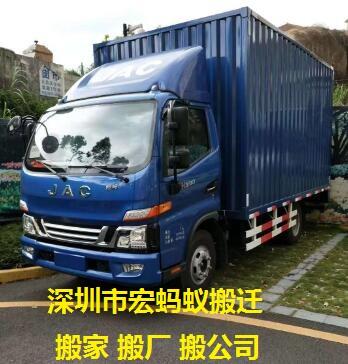深圳寶安工廠搬遷