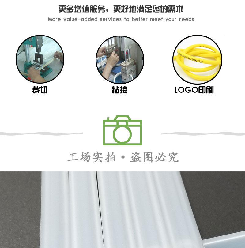 营养泵硅胶管6