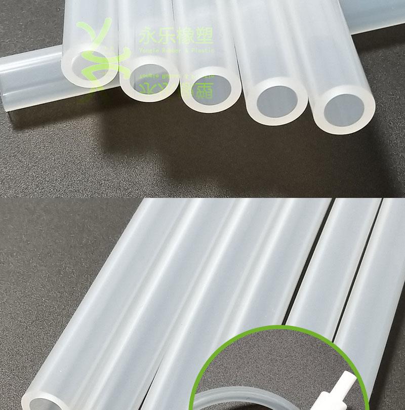营养泵硅胶管7