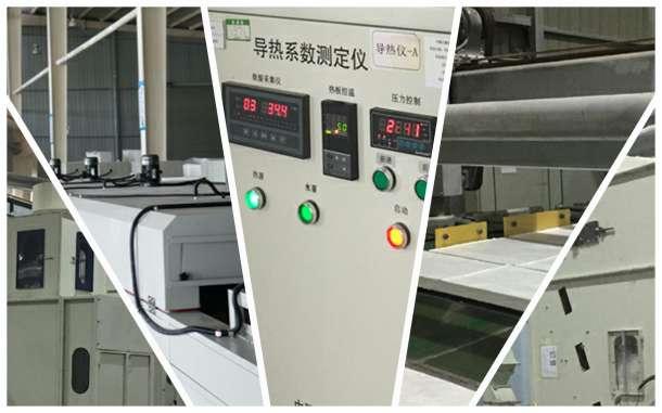 工厂部分检验设备