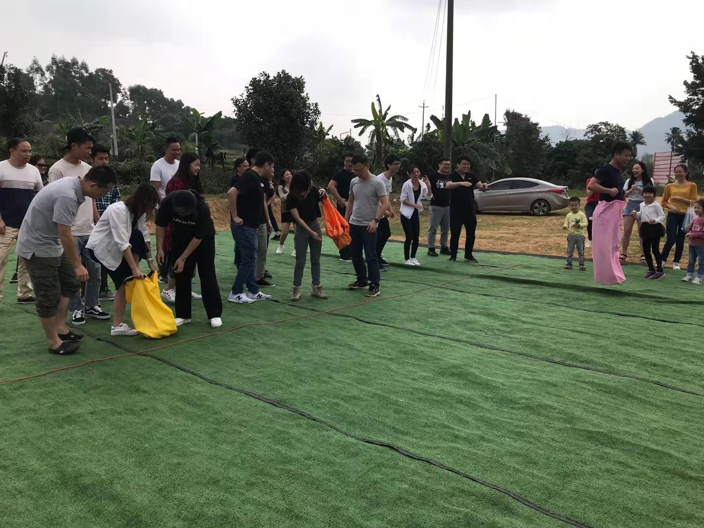深圳农家乐-乐湖生态园团建拓展项目:袋鼠接力跳
