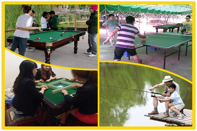 乐湖生态园休闲娱乐