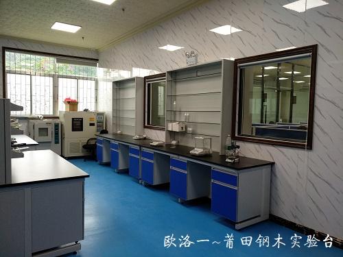 莆田实验台2