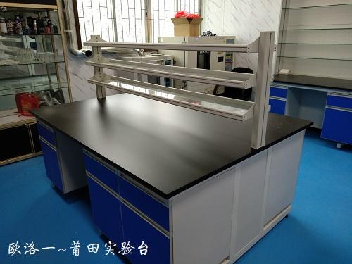 莆田实验台3