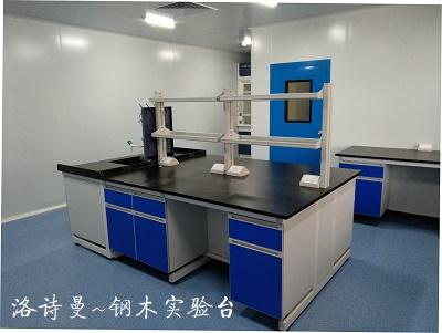 生物科技公司实验室工程1