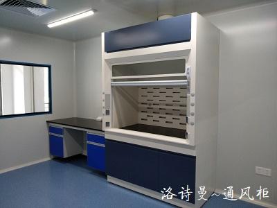 生物科技公司实验室工程2