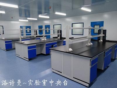 生物科技公司实验室工程3