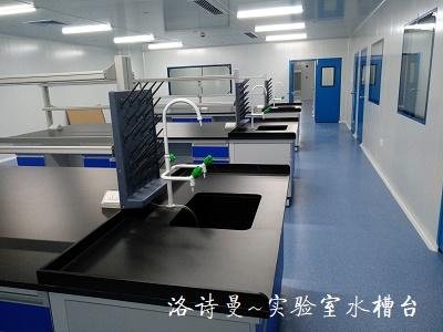 生物科技公司实验室工程4