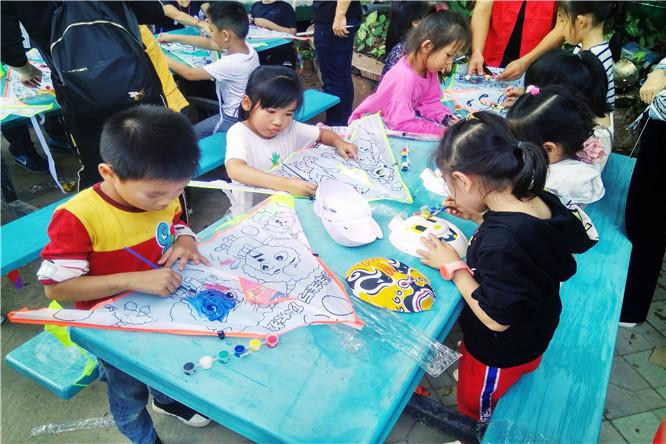 乐湖生态园彩绘风筝