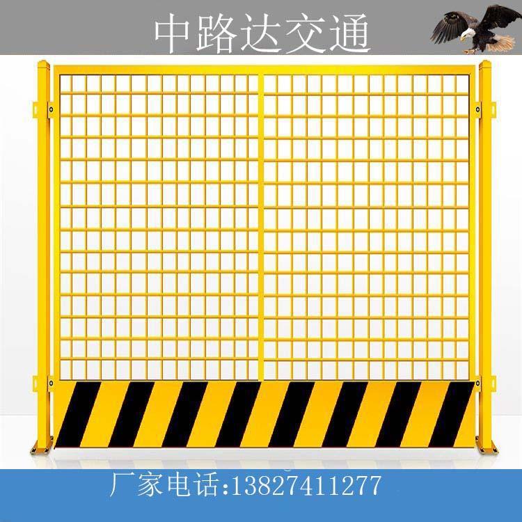 基坑护栏图片