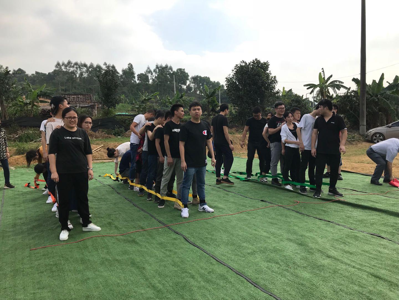 乐湖生态园团建拓展:巨人脚步