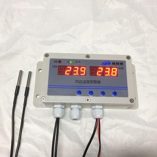 JZJ-6028两路温差报警器1