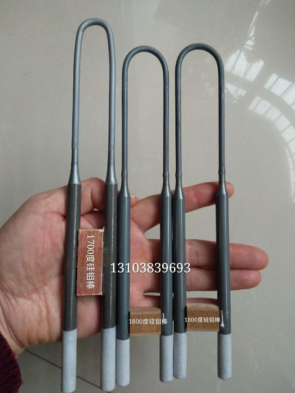 1700型硅钼棒