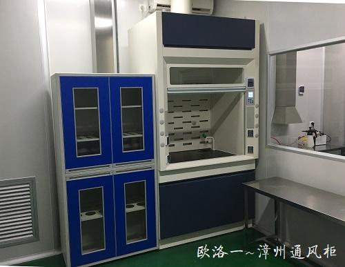 漳州通风柜2