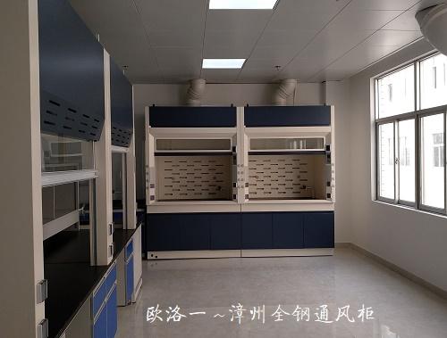 漳州通风柜3
