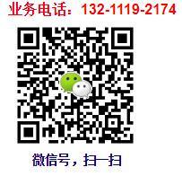 佛山市水质乐虎国际游戏中心【联系我们】