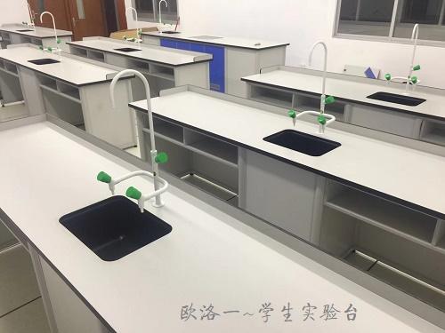 学生实验桌1