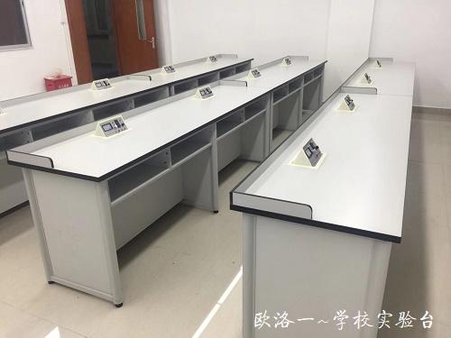 学生实验桌2