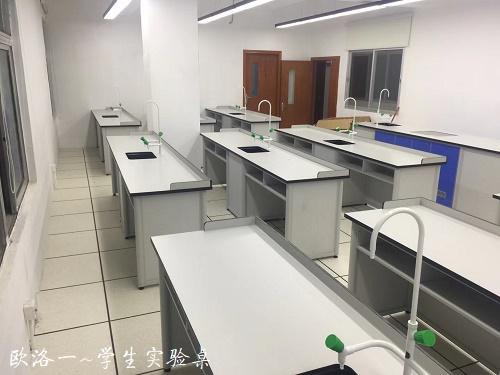 学生实验桌6