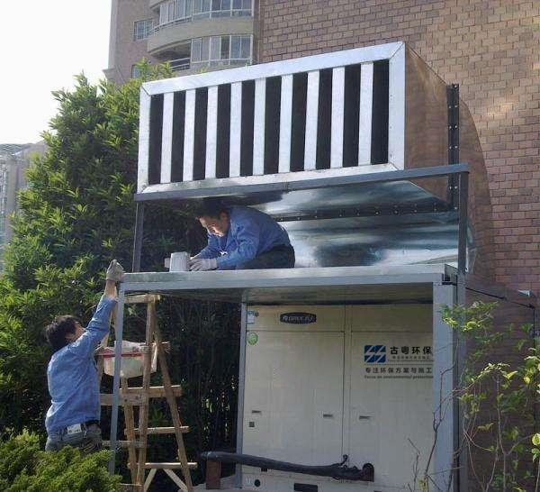 古粤空调设备噪声治理工程