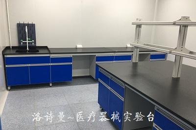 医疗器械实验台1