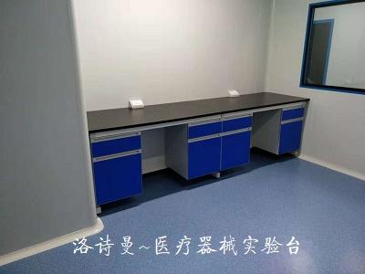 医疗器械实验台2