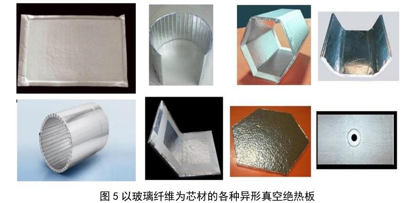 玻璃纤维芯材制作的异形真空隔热板