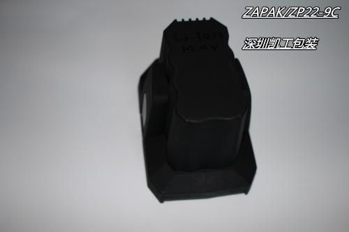ZP22包裝機電池