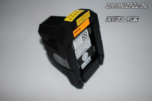 ZP22鋰電池