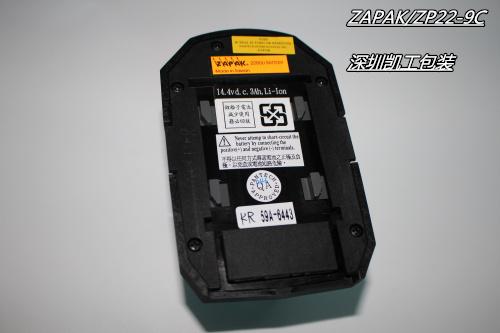 ZP22聚合物电池