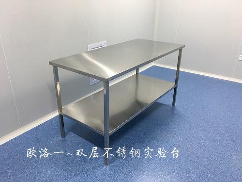 不锈钢实验台1