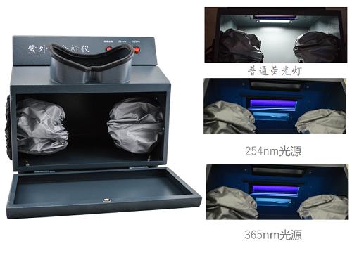暗箱式紫外分析仪5