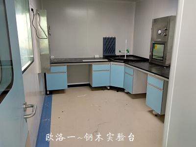 医院实验室建设2