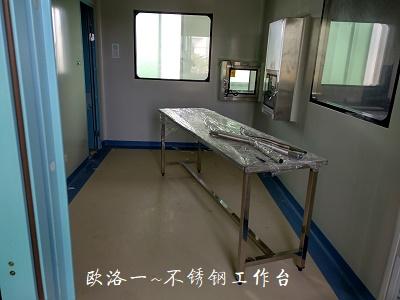 医院实验室建设3