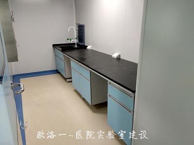 医院实验室建设4